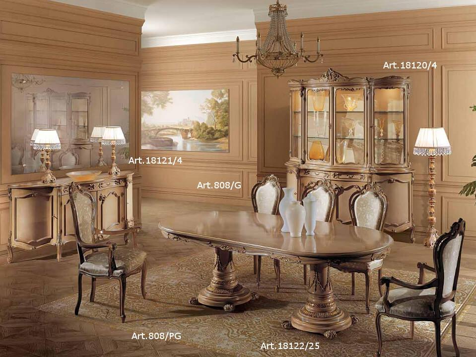 Мебель Для Гостиной Барокко Москва
